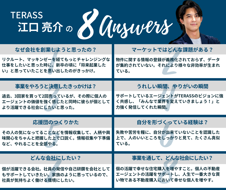 8answers (5)