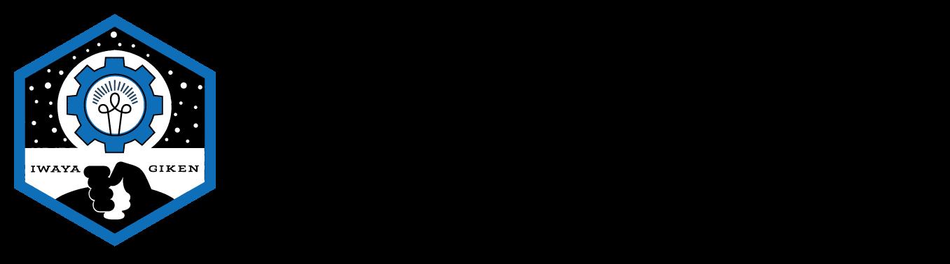 岩谷技研ロゴ