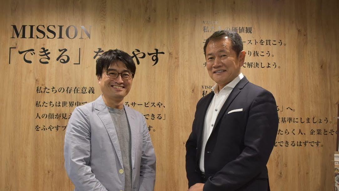 事業再生のプロから一転、サービス業のデジタル化に挑むClipLine高橋氏の事業にかける想い - 8 Answers Vol.03 Hayato Takahashi