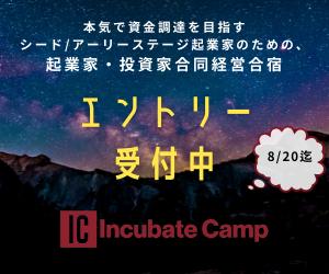 Incubate Camp14th